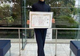第4回東京サマーバレエコンクール